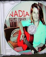 nadia_warrender (Надя Уорендър)