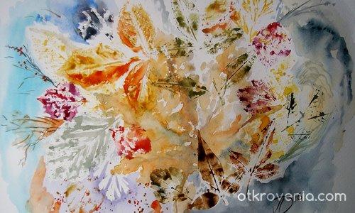 Есенни отпечатъци