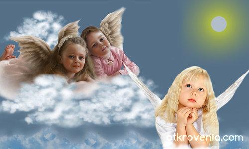 ...И на ангелче да се направиш...