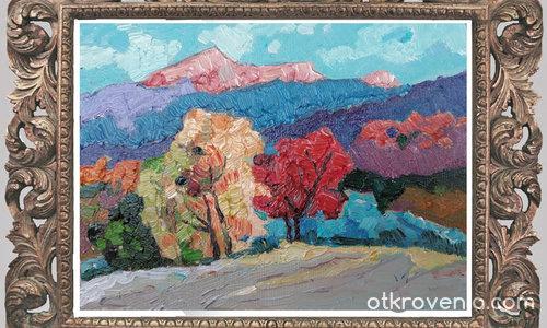 Планината 630