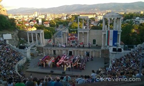 Пловдив - гостоприемният!
