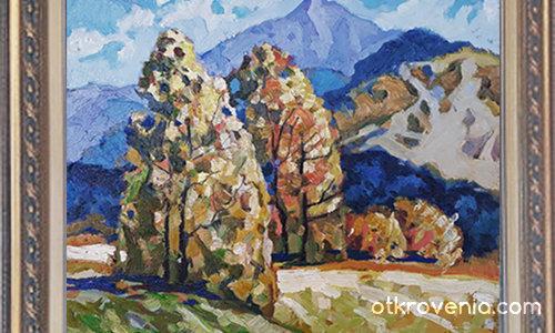 Планината 598