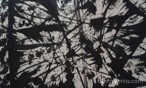Тъгата - Меланхолия