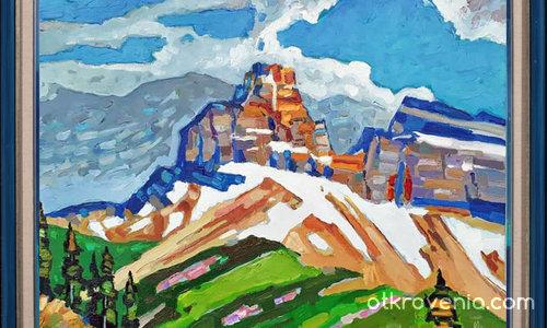Планината 672
