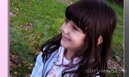 Усмивката на 2010