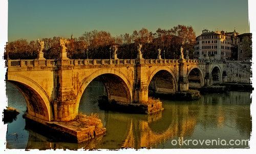 Ponte degli Angeli - Рим (мостът на ангелите)