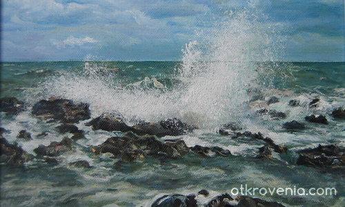 Морска пяна(Море 4)