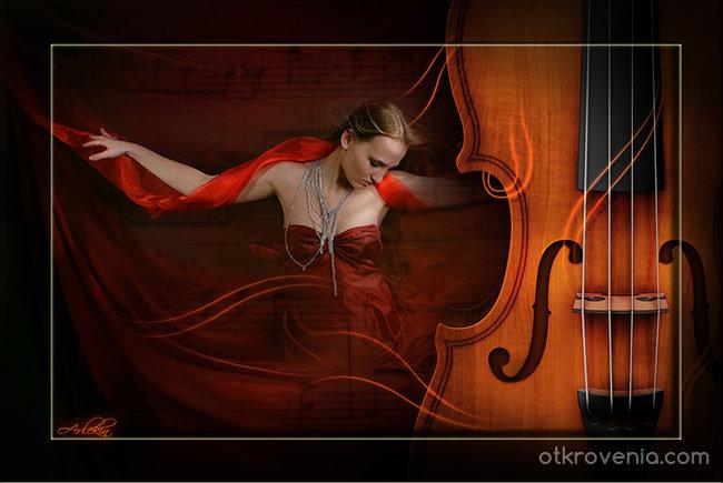 Духът на виолата