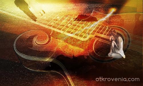 ,,Исках да съм твоята китара''