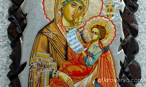 """Пресвета Богородица """"Утоли моята печал"""""""