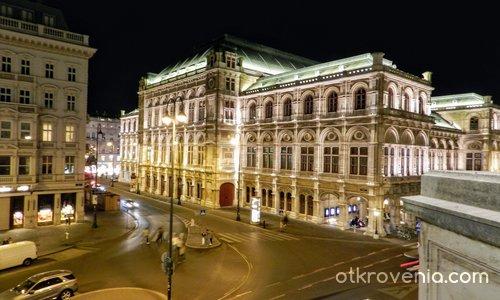 Вечерна соната за Виена