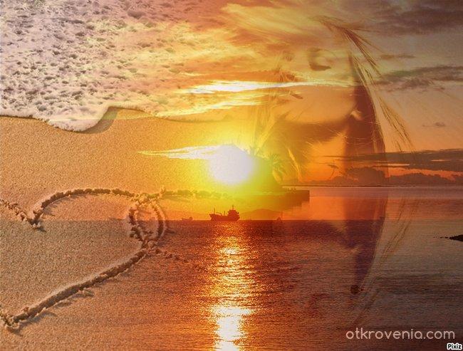 Морски копнежи