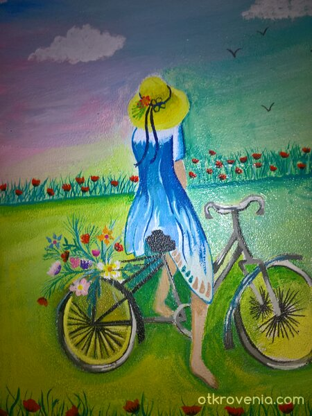 дамата с колелото