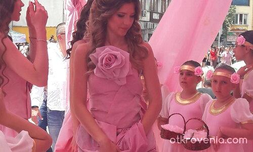 Царица Роза