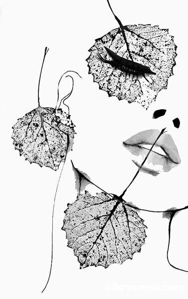 Превърнах те в есен