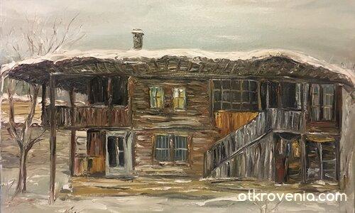 """,,Къщата на дядо Пеньо в село Жеравна"""""""