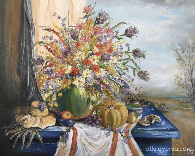 """,,Усещане за есен"""""""