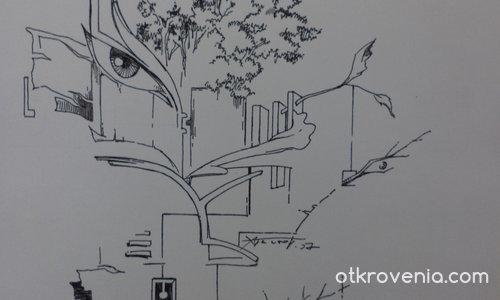 """Илюстрация към сборника """"Пачуърк""""- № 1"""