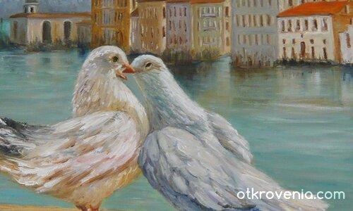 Влюбени във Венеция