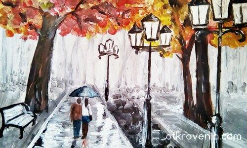 """""""Ноември в парка """""""