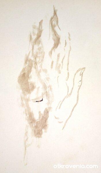 """""""Огънят на твоите ръце"""" - рисунка с кръв"""