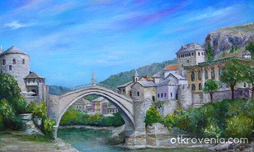 Старият мост