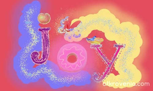 Радостта от живота 1