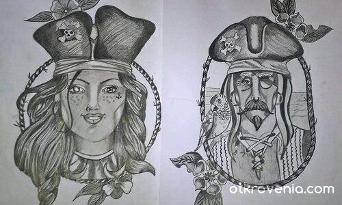 Семейство пирати