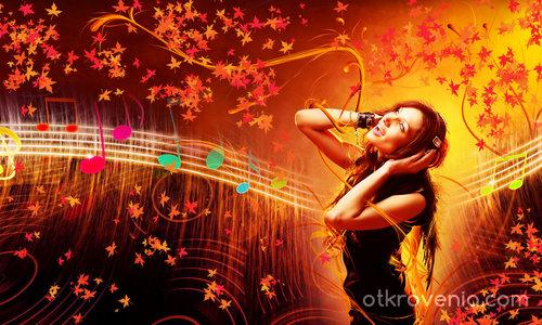 Музиката е магия