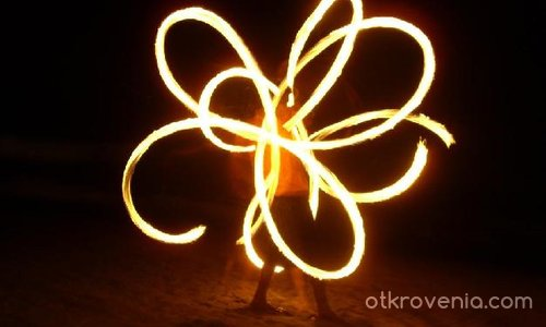 Огнена Пеперуда