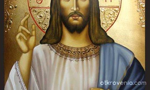 Икона - Исух Христос