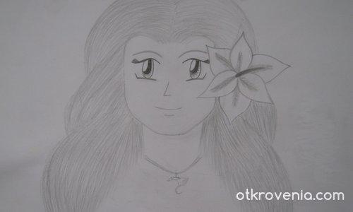 Момиче
