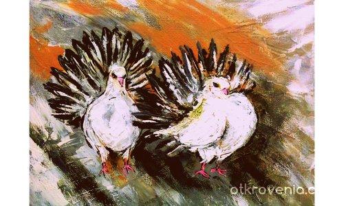 Долетели два гълъба...