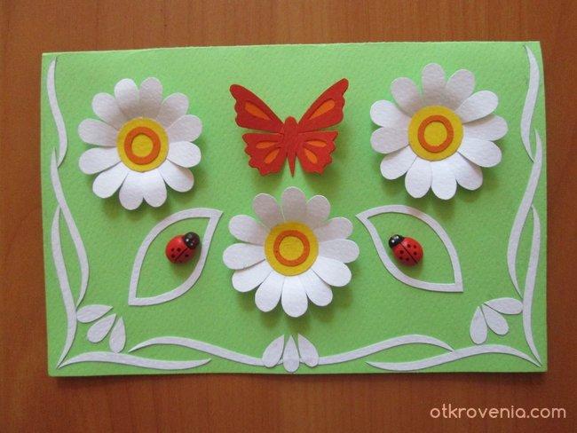 Пролетна поздравителна картичка