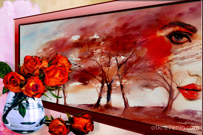 Акварел и рози