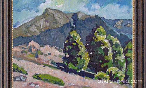 Планината 506