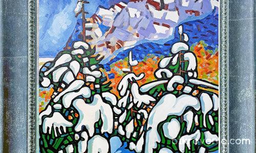 Планината 636