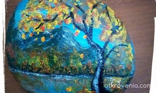 Златна есен върху камъче