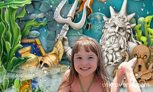 Царството на Нептун