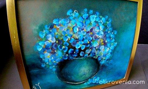 Синьо вълшебство