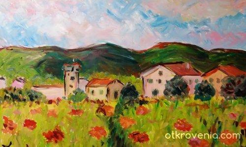 Summer landscape / Летен пейзаж