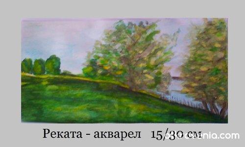 Реката 2