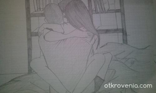 Той и тя