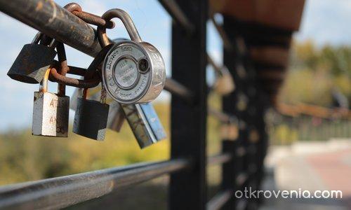Ключалките на любовта