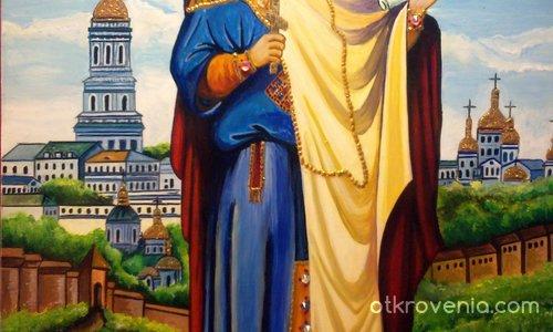 Свети Княз Владимир