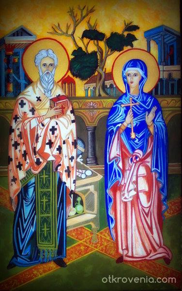 Св.Киприян и Св. Юстина