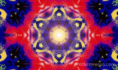 Абстрактна композиция 2