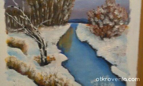 Зимна река