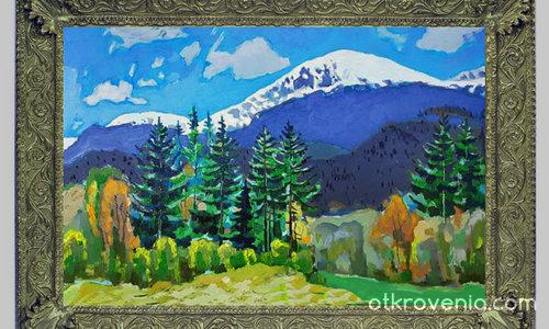 Планината 716