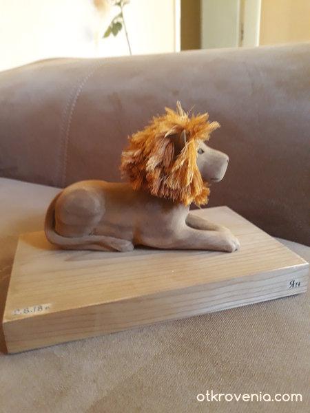 Лъв (в процес)